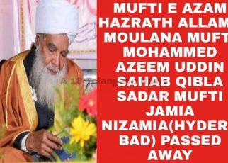 MUFTI E AZAM HAZRATH ALLAMA MOULANA MUFTI MOHAMMED AZEEM UDDIN SAHAB QIBLA SADAR MUFTI JAMIA NIZAMIA(HYDERABAD) PASSED AWAY